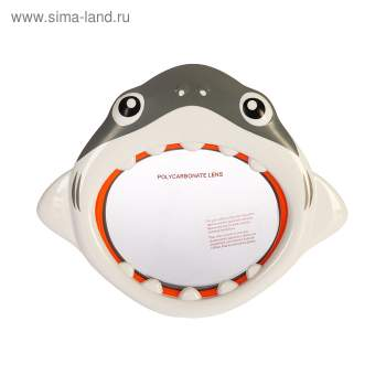Intex 55915-shark, маска для плавання, Акула, 3-8 років.