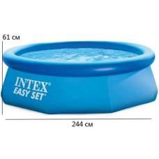 Intex 28106, надувний басейн 244 x 61 см Easy Set (Intex 28110)