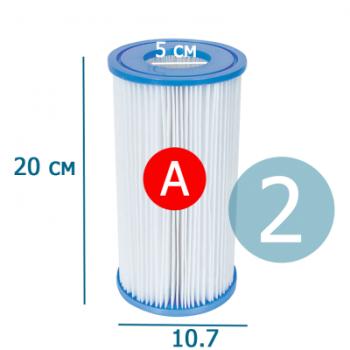 """Intex 29002, 2 картриджа тип """" а """" для фільтра"""