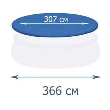 Bestway 58034, тент для надувного бассейна, Д366см
