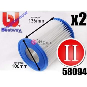 """Bestway 58094, картридж для фільтра тип """" II """" - 2 шт"""