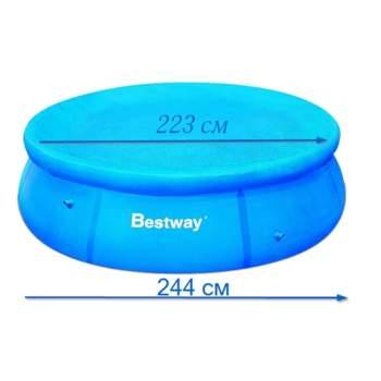 Bestway 58032, тент для надувного бассейна, Д244см